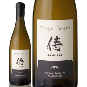サムライ(侍)シャルドネ・サンタリタヒルズ[2016]シャトー・イガイタカハ(白ワイン)|takamura