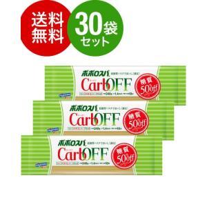 【送料無料】【30個入り】はごろも ポポロスパ CarbOFF(カーボフ)240g(30個セット)【賞味期限:2021年4月7日】|takamura