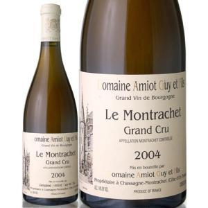 ル・モンラッシェ・グラン・クリュ[2004]ギイ・アミオ(白ワイン)[S]|takamura