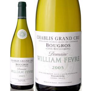 シャブリ・グラン・クリュ・ ブーグロ[2005]ドメーヌ・ウィリアム・フェーヴル(白ワイン)[S]|takamura