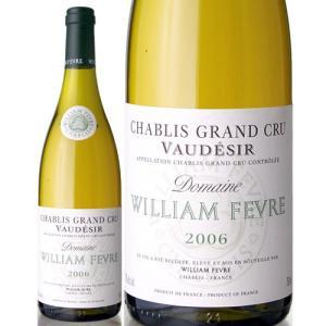 シャブリ・グラン・クリュ・ヴォーデジール[2006]ドメーヌ・ウィリアム・フェーヴル(白ワイン)[S]|takamura