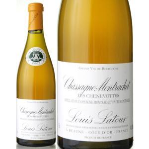 シャサーニュ モンラッシェ プルミエ クリュ シュヌヴォット [2005]ルイ ラトゥール(白ワイン)|takamura