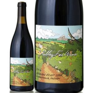 アフラニ[2016]ケリー フォックス ワインズ(赤ワイン)|takamura
