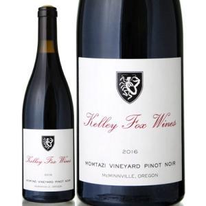 モンタジ ヴィンヤード[2016]ケリー フォックス ワインズ(赤ワイン)|takamura