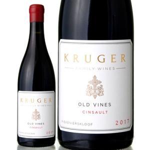 オールド ヴァイン サンソー[2017]クルーガー ファミリー ワインズ(赤ワイン)|takamura
