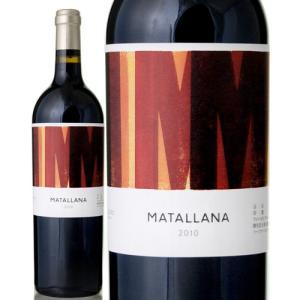 マタヤナ[2010]テルモ ロドリゲス(赤ワイン) takamura