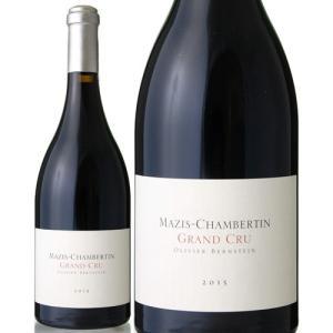 マジ・シャンベルタン・グラン・クリュ[2015]オリヴィエ・バーンスタイン(赤ワイン)|takamura