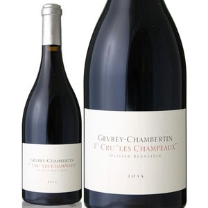 ジュヴレ・シャンベルタン・プルミエ・クリュ・レ・シャンポー[2015]オリヴィエ・バーンスタイン(赤ワイン)|takamura