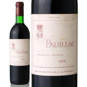 ポイヤック・ド・ラトゥール[1973](赤ワイン) ※ラベル瓶&キャップに汚れ・破れ・傷有り※|takamura