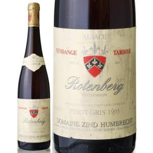 ピノ グリ ヴィンツェンハイム ローテンベルグ ヴァンダンジュ タルディヴ[1995]ツィント フンブレヒト(白ワイン)|takamura