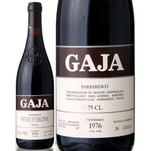 バルバレスコ[1976]ガヤ(赤ワイン)|takamura