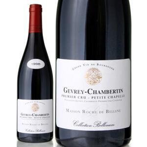 ジュヴレ シャンベルタン プルミエ クリュ プティ シャペル[1998]コレクション ベレナム(赤ワイン)|takamura