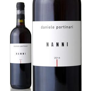 ナンニ[2014]ダニエーレ・ポルティナーリ(赤ワイン)|takamura