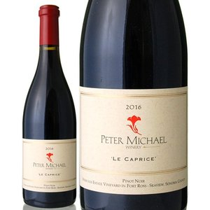 ル・カプリス・ピノ・ノワール[2016]ピーター・マイケル(赤ワイン)|takamura
