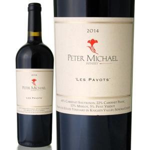 レ・パヴォ[2014]ピーター・マイケル(赤ワイン)|takamura