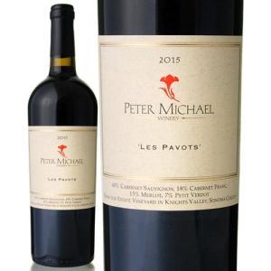 レ・パヴォ[2015]ピーター・マイケル(赤ワイン)|takamura