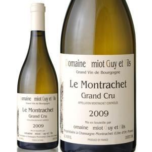 ル・モンラッシェ・グラン・クリュ[2009]ギィ・アミオ(白ワイン)|takamura