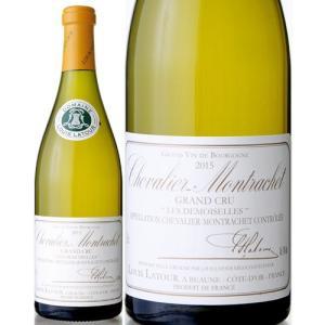 シュヴァリエ・モンラッシェ・グラン・クリュ・レ・ドゥモワゼル[2015]ルイ・ラトゥール(白ワイン)|takamura