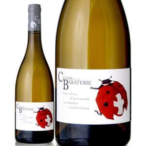 クリュエ・ジャケール[2016]セリエ・ド・ラ・バラトリ(白ワイン)|takamura