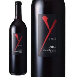 Y by Yoshikiカベルネ・ソーヴィニヨン・カリフォルニア[2016](Yoshiki & ロブ・モンダヴィJr. コラボ)(赤ワイン)|takamura
