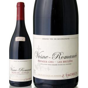 ヴォーヌ・ロマネ・レ・ブリュレ[2014]ジャック・カシュー(赤ワイン)|takamura