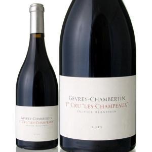 ジュヴレ・シャンベルタン・プルミエ・クリュ・レ・シャンポー[2013]オリヴィエ・バーンスタイン(赤ワイン)|takamura