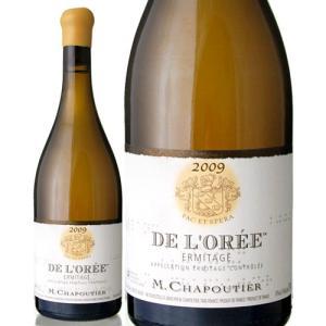 エルミタージュ・ブラン・ド・ロレ[2009]シャプティエ(白ワイン)|takamura