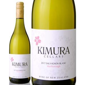 マールボロ・ソーヴィニヨン・ブラン[2017] キムラ・セラーズ(白ワイン)|takamura