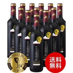 【送料無料】エル アルベルゲ テンプラニーリョ[2016]ビノス&ボデガス12本セット(赤ワイン)※同梱不可※|takamura