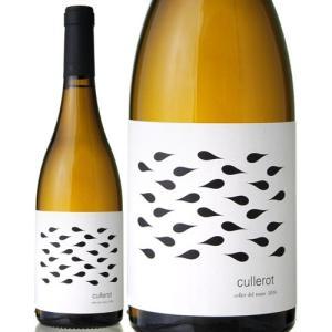 クリェロト[2016]セイエル デル ロウレ(白ワイン)|takamura