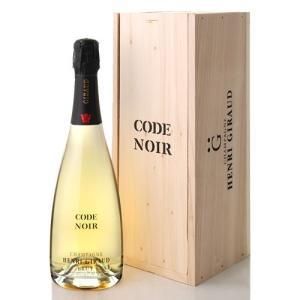 正規 木箱入りコード ノワール NV アンリ ジロー (泡 白) (ワイン(=750ml)4本と同梱可)|takamura