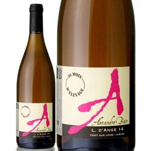 エル ダンジュ 36モワ デルヴァージュNV(2014)アレクサンドル バン(白ワイン)|takamura