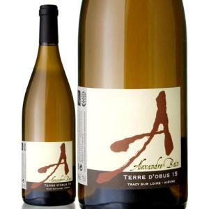 テール ドーヴ NV(2015)アレクサンドル バン(白ワイン) takamura