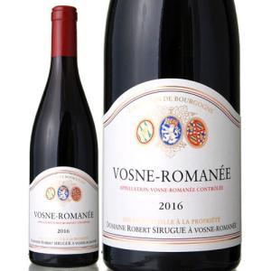 ヴォーヌ ロマネ[2016]ロベール シリュグ(赤ワイン)|takamura