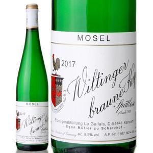 ヴィルティンガー ブラウネ クップ シュペトレーゼ[2017]エゴン ミュラー(白ワイン)|takamura