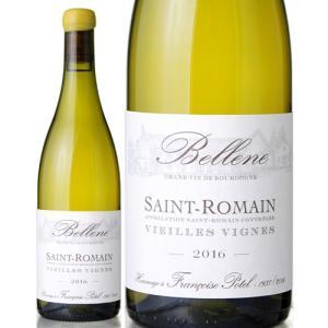 サン ロマン ブラン ヴィエイユ ヴィーニュ V.V.[2016]ドメーヌ ド ベレーヌ(白ワイン)|takamura