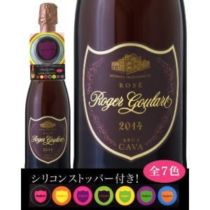 ロジャー グラート カヴァ ロゼ ブリュット[2014](泡 ロゼ)箱なし|takamura