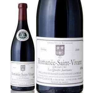 ロマネ サン ヴィヴァン グラン クリュ レ カトル ジュルノー[2008]ルイ ラトゥール(赤ワイン)|takamura
