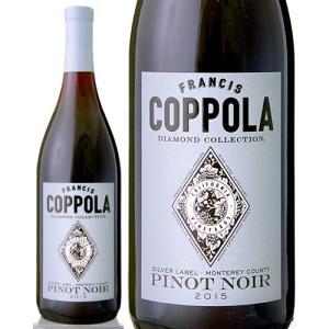 コッポラ ピノ ノワール[2015]フランシス コッポラ(赤ワイン)|takamura