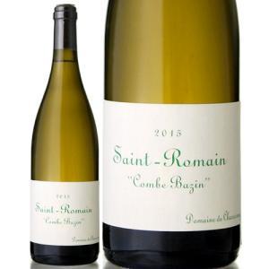 サン ロマン ブラン コンブ バザン[2015]ドメーヌ ド シャソルネイ(白ワイン)|takamura