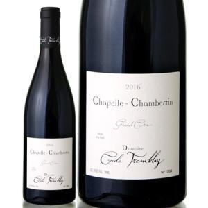 シャペル シャンベルタン グラン クリュ[2016]ドメーヌ セシル トランブレ(赤ワイン)|takamura