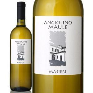 マシエリ [2017]ラ ビアンカーラ(白ワイン)|takamura