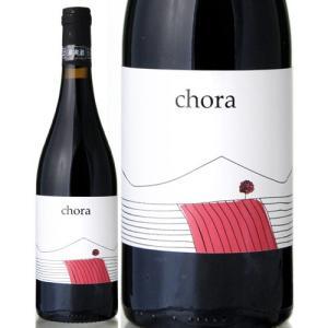 コーラ ロッソ [2016]ラーチノ(赤ワイン)|takamura