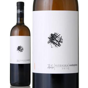 ヴィトフスカ[2013]ヴォドピーヴェッツ(白ワイン)|takamura