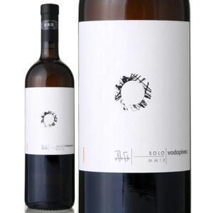 ソーロ[2013]ヴォドピーヴェッツ(白ワイン)|takamura