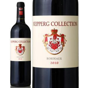 ボルドー ナイペルグ コレクション[2010](赤ワイン)|takamura