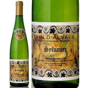 シルヴァネール[2016]ジェラール シュレール(白ワイン)|takamura