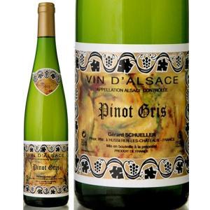 ピノ グリ[2013]ジェラール シュレール(白ワイン)|takamura