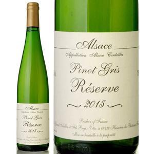 ピノ グリ レゼルヴ [2015]ジェラール シュレール(白ワイン)|takamura
