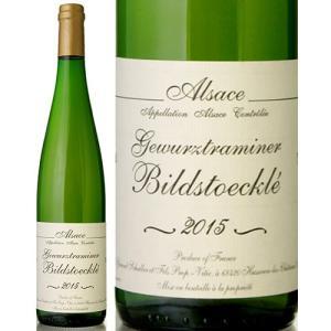 ゲヴェルツトラミネール ビルストゥックレ [2015]ジェラール シュレール(白ワイン)|takamura